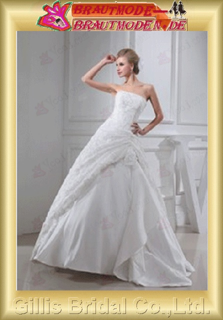 strapless Sweep Brush A-line backless Open back Exquisite Simple elegant modest elegant A-line bridal gowns A-line wedding dresses Strapless Wedding Dresses Strapless bridal gowns ruffle gillis800359
